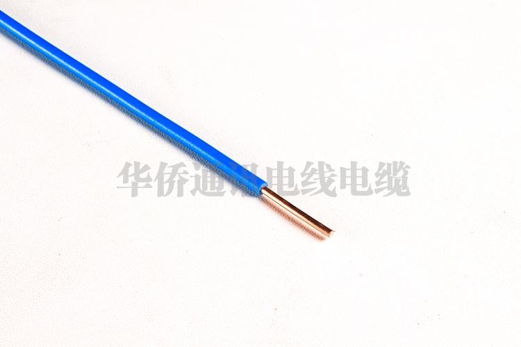 内部布线用导体温度为70℃的单芯实心导体无护套电缆