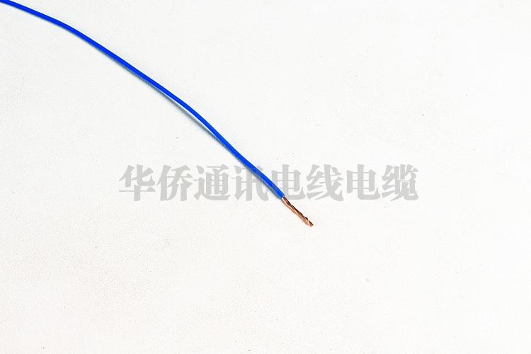 德标薄壁聚氯乙烯绝缘B型绞合导体低压电缆
