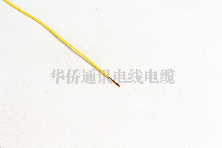 日标薄壁聚氯乙烯绝缘低压电缆
