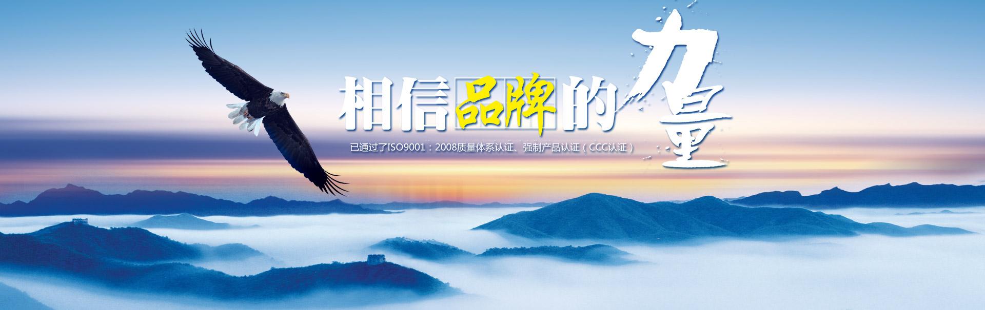 营口华侨通讯电线电缆有限公司